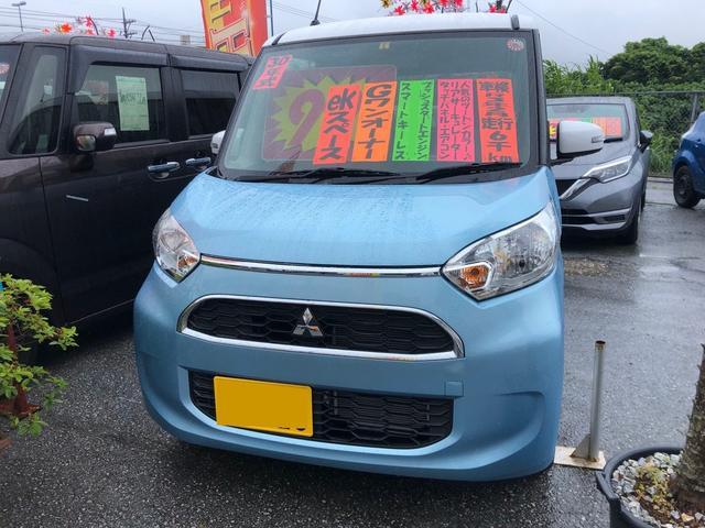 沖縄の中古車 三菱 eKスペース 車両価格 96万円 リ済込 2018(平成30)年 0.7万km ブルーII