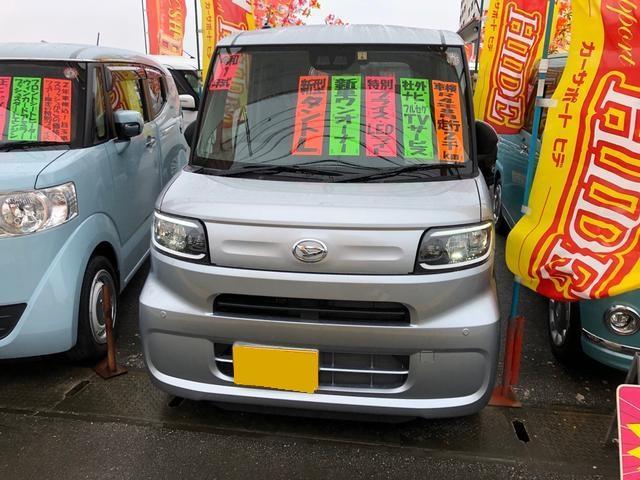 沖縄県の中古車ならタント L 社外フルセグナビ
