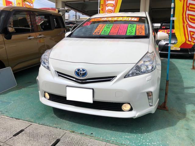沖縄県の中古車ならプリウスアルファ Sツーリングセレクション HDDナビ