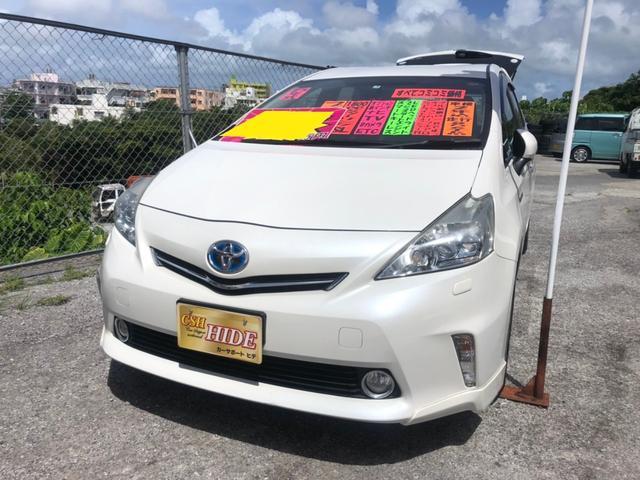 沖縄の中古車 トヨタ プリウスアルファ 車両価格 99万円 リ済込 2013(平成25)年 8.7万km パール