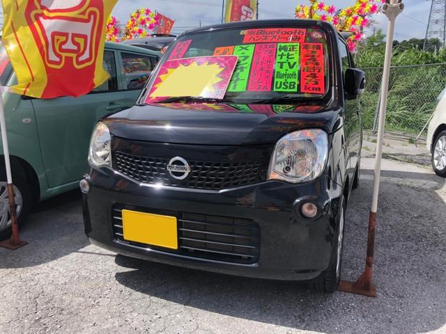 沖縄県の中古車ならモコ X 純正ナビTV