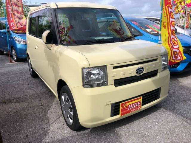 沖縄県の中古車ならムーヴコンテ X リミテッド アイドリングストップ