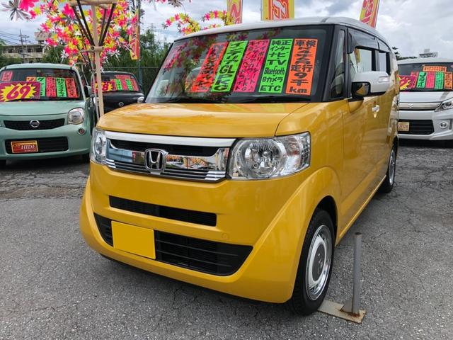 沖縄県の中古車ならN-BOXスラッシュ G・Lインテリアカラーパッケージ ナビ