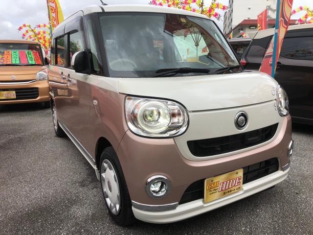 沖縄県の中古車ならムーヴキャンバス Gメイクアップ SAII 純正ナビTV
