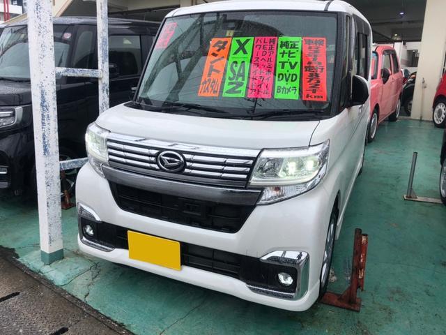 沖縄県の中古車ならタント カスタムX SAII ナビTV バックモニター
