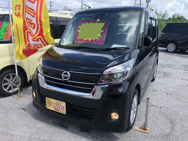 沖縄県の中古車ならデイズルークス ハイウェイスター X ワンセグナビ ブルートゥース ドライブレコーダー