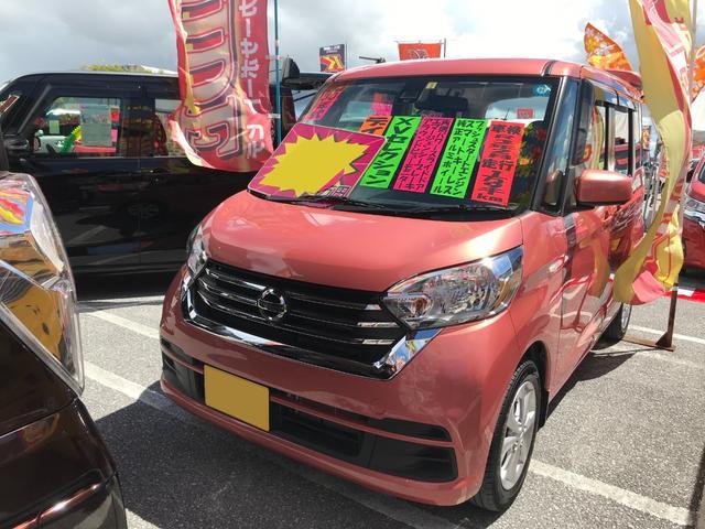 沖縄県沖縄市の中古車ならデイズルークス X Vセレクション エマージェンシーブレーキ