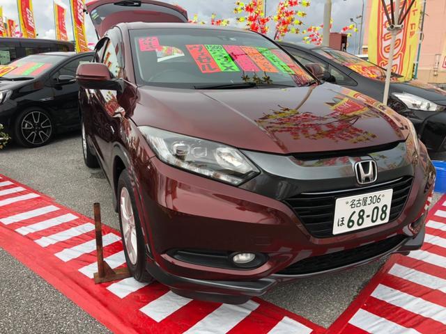 沖縄県の中古車ならヴェゼル ハイブリッドX