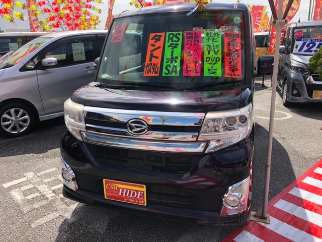 沖縄県の中古車ならタント カスタムRS SA 社外フルセグナビ 両側パワースライドドア