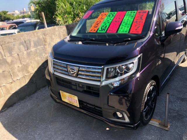 ダイハツ カスタム RS ハイパーSA ナビTV