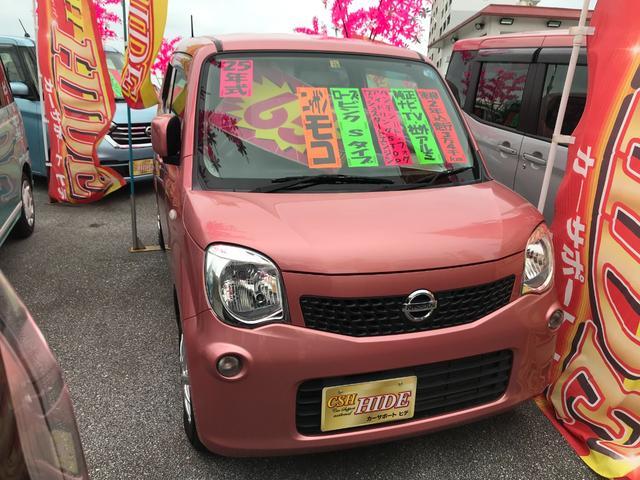 沖縄県の中古車ならモコ G 純正ナビTV 社外アルミ