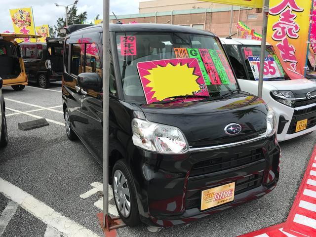 沖縄県の中古車ならシフォン G スマートアシスト 社外ナビTV アイドリングストップ