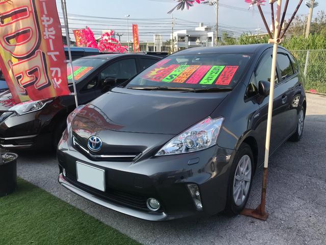 沖縄県の中古車ならプリウスアルファ S フルセグSDナビ バックモニター