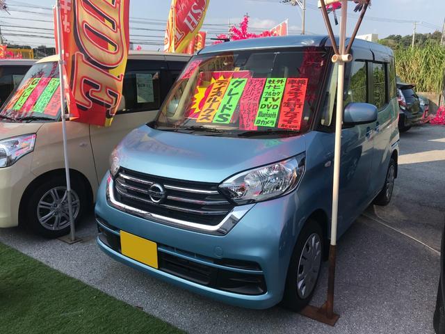 沖縄の中古車 日産 デイズルークス 車両価格 86万円 リ済込 2017(平成29)年 1.8万km ブルー