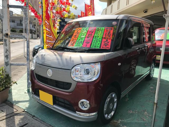 沖縄県沖縄市の中古車ならムーヴキャンバス Gメイクアップリミテッド SAIII 全方位モニター 両側パワースライドドア