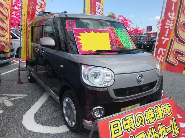 沖縄県の中古車ならムーヴキャンバス Gメイクアップ SAII 両側パワースライドドア