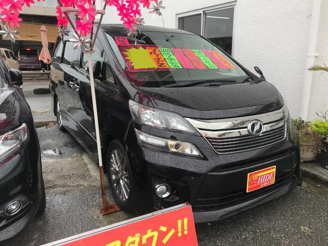 沖縄県の中古車ならヴェルファイア 2.4Z ゴールデンアイズ サンルーフ 後席モニター