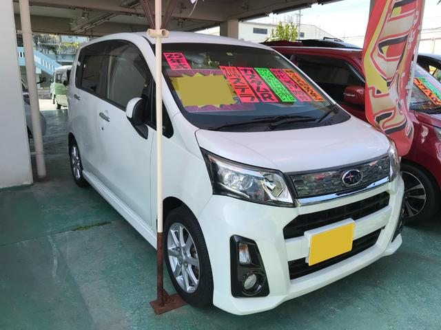 沖縄の中古車 スバル ステラ 車両価格 52万円 リ済込 2013(平成25)年 9.7万km パールホワイトIII