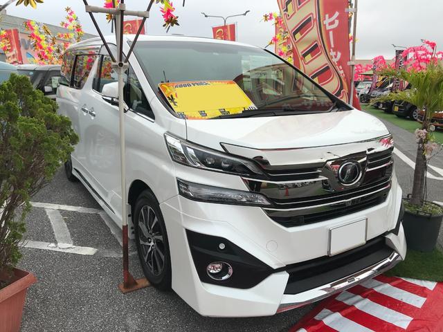 沖縄県の中古車ならヴェルファイア 3.5エグゼクティブラウンジ サンルーフ キャプテンシート