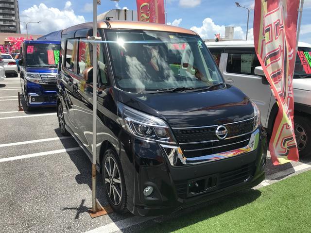 沖縄の中古車 日産 デイズルークス 車両価格 102万円 リ済込 2018(平成30)年 6.6万km ブラックII