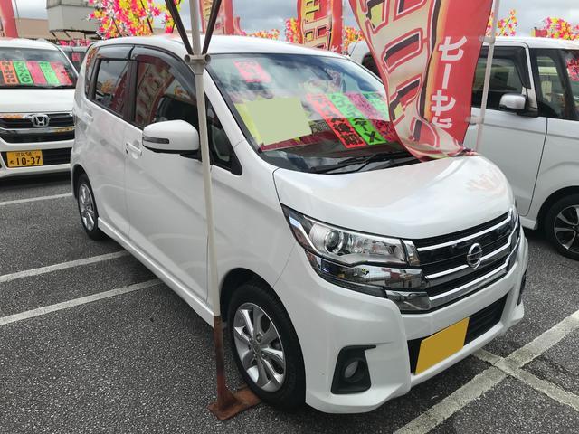 沖縄の中古車 日産 デイズ 車両価格 72万円 リ済込 2017(平成29)後 6.8万km パール