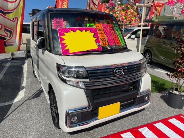 沖縄県沖縄市の中古車ならタント カスタムX トップエディションSAII フルセグナビ ブルートゥース スピンドルグリル
