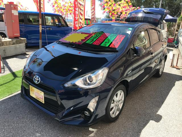 沖縄県沖縄市の中古車ならアクア Sスタイルブラック トヨタセーフティセンス ドライブレコーダー