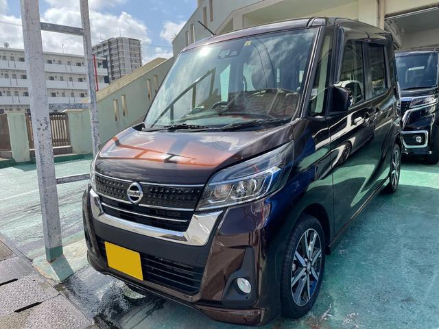 沖縄の中古車 日産 デイズルークス 車両価格 100万円 リ済込 2017(平成29)年 3.1万km ブラウン