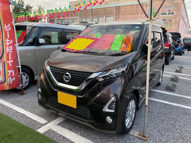 沖縄県の中古車ならデイズ ハイウェイスター X エマージェンシーブレーキ アラウンドビューモニター