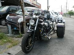 日本V−MAXトライク