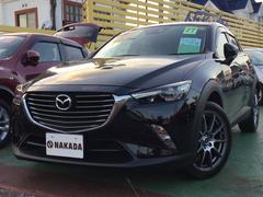 CX−3XDツーリング クリーンディーゼル車 JU適正販売店認定店