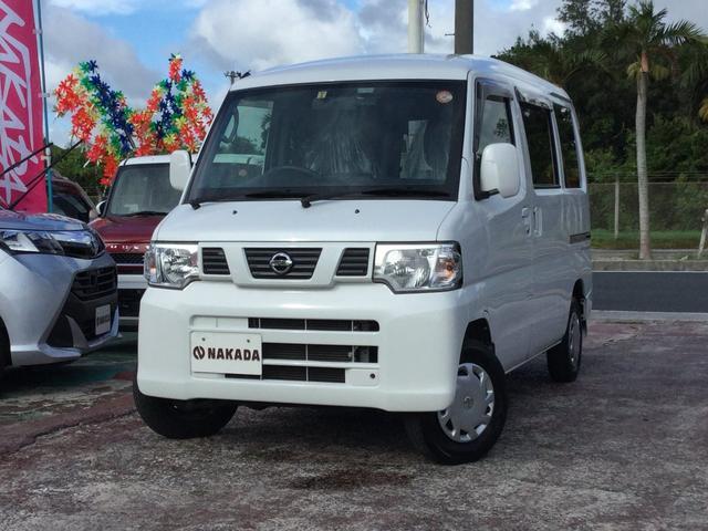 沖縄県の中古車ならNV100クリッパーバン 福祉車両車 チェアキャブ スロープタイプ