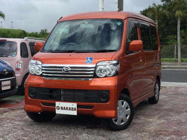 沖縄県の中古車ならアトレーワゴン スローパー 福祉車両車