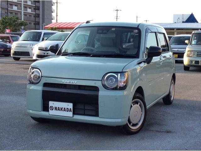 沖縄県の中古車ならミラトコット X SAIII 現行モデル 保証継承付
