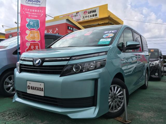 沖縄県の中古車ならヴォクシー ハイブリッドX トヨタセーフティセンス