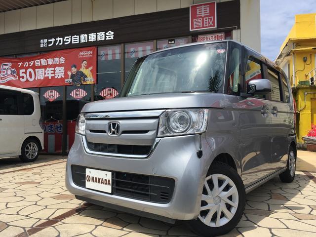 沖縄県の中古車ならN-BOX G・EXホンダセンシング
