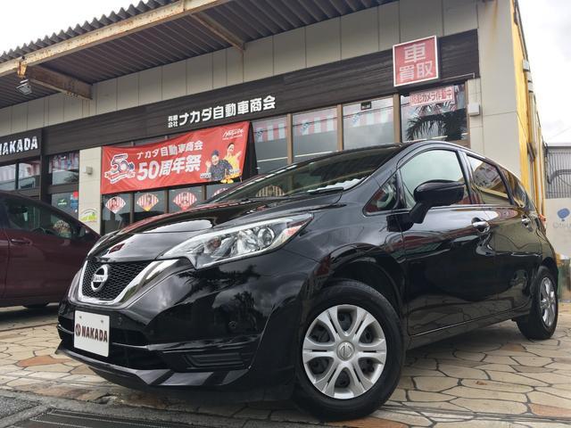 沖縄県うるま市の中古車ならノート X