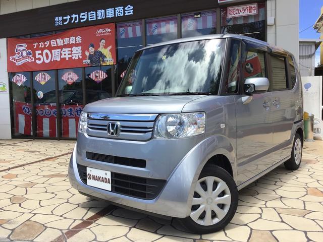 沖縄県うるま市の中古車ならN-BOX G