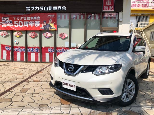 沖縄の中古車 日産 エクストレイル 車両価格 193万円 リ済別 2017(平成29)年 7.8万km ブリリアントホワイトパール