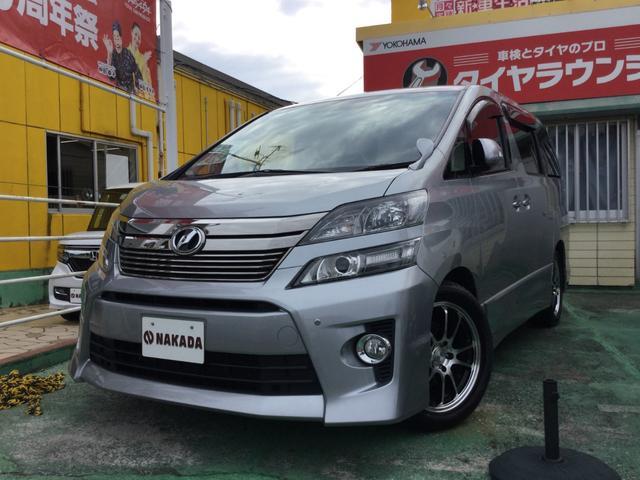 沖縄県の中古車ならヴェルファイア 2.4Z 両側電動スライド 純正ナビ 後席モニター