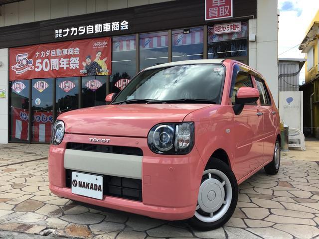 沖縄県中頭郡嘉手納町の中古車ならミラトコット X SAIII