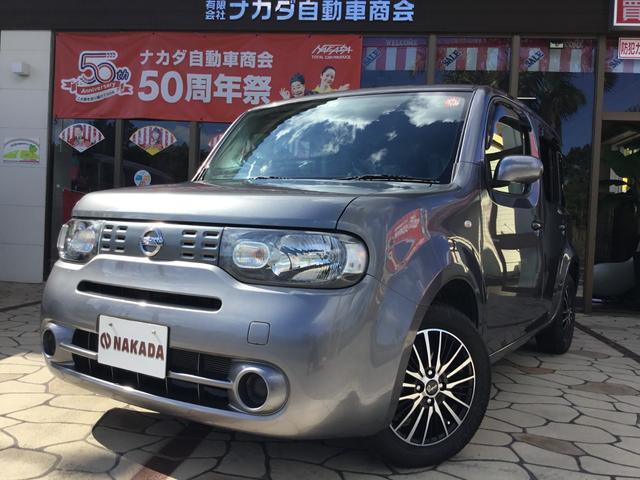 沖縄県の中古車ならキューブ 15X