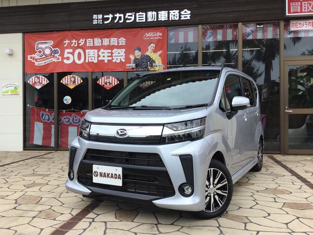 沖縄の中古車 ダイハツ ムーヴ 車両価格 142万円 リ済別 2020(令和2)年 10km ブライトシルバーメタリック