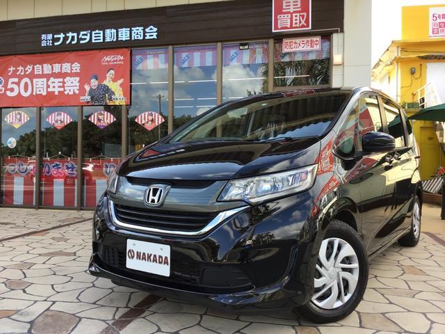 沖縄県中頭郡嘉手納町の中古車ならフリード G・ホンダセンシング 両側電動スライド 2年保証付き