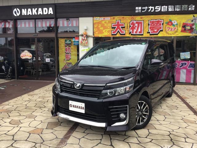 沖縄県の中古車ならヴォクシー ZS 両側電動スライド 純正ナビ TV