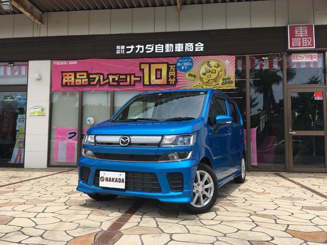 沖縄県うるま市の中古車ならフレア ハイブリッドXS レーダーブレーキサポート マイルドハイブリッド
