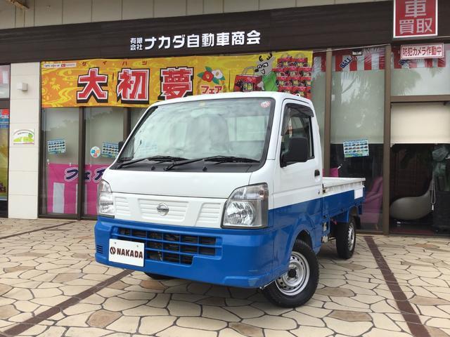沖縄県の中古車ならNT100クリッパートラック DX