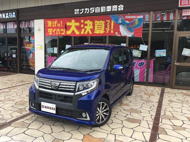 沖縄県うるま市の中古車ならムーヴ カスタム X ハイパーSAII 純正8インチナビ スマートアシストII