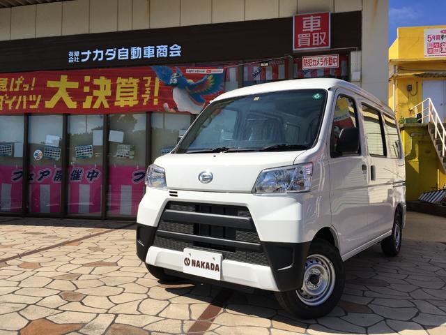 沖縄の中古車 ダイハツ ハイゼットカーゴ 車両価格 98万円 リ済別 2020(令和2)年 10km ホワイト