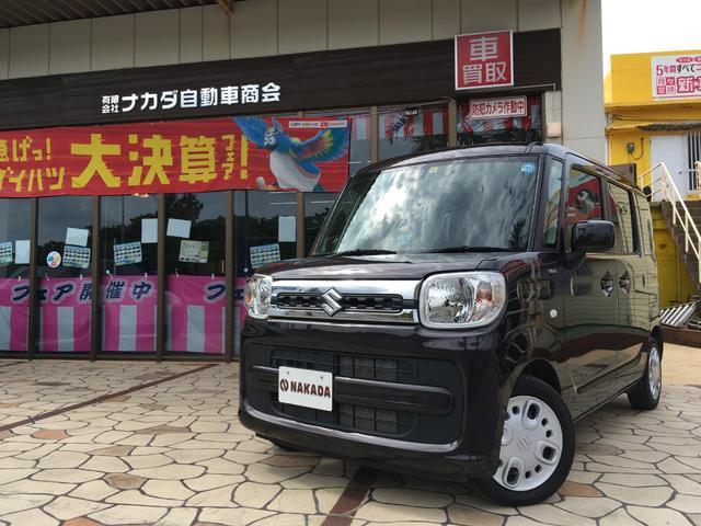 沖縄県宜野湾市の中古車ならスペーシア ハイブリッドX 両側電動スライド 自社レンタアップ